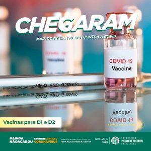 Read more about the article O nosso município recebeu mais lotes de vacinas contra a Covid-19.