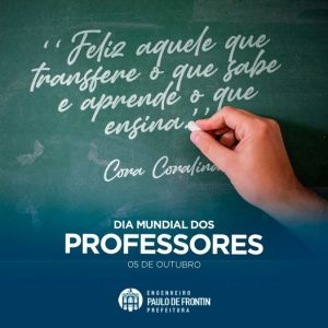Read more about the article Dia Mundial do Professor